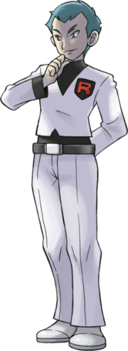 218px-HeartGold_SoulSilver_Archer.png